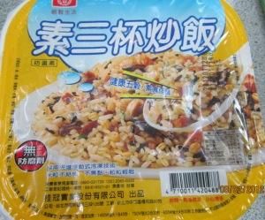 san bei nasi goreng