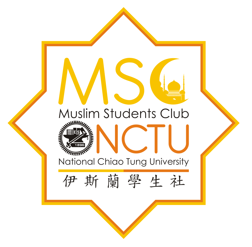 Hsinchu Muslim Students Club